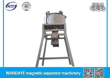 Siliver Magnetic Iron Ore Separator With Machanical Vibrating Equipment